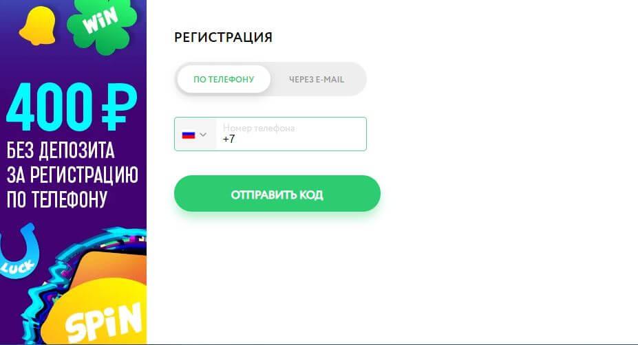 ИГРАТЬ В КАЗИНО НА ДЕНЬГИ С ТЕЛЕФОНА ПОКЕРДОМ ПРОМОКОД POKERWIN